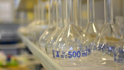 Zavod za materijale, vlakna i ispitivanje tekstila