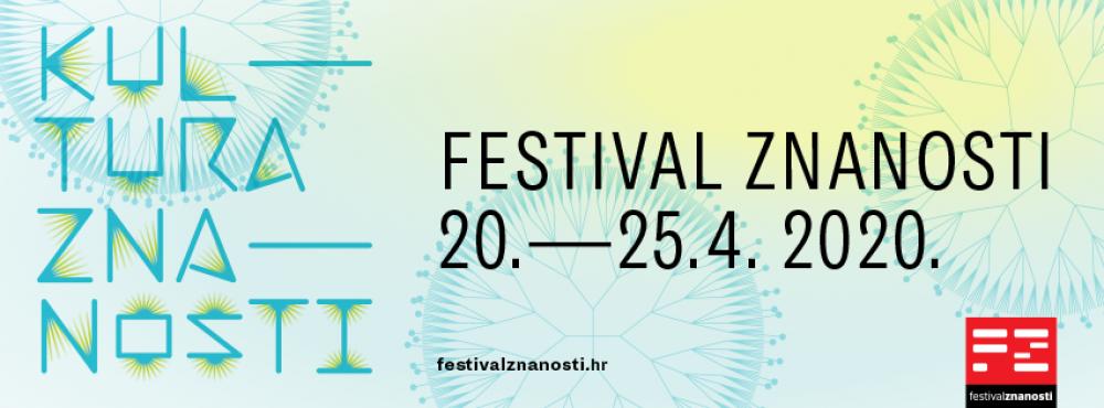 Poziv za aktivno sudjelovanje na 18. Festivalu znanosti