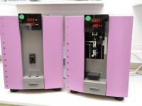 Instrument za mjerenje finoće i čvrstoće pojedinačnih vlasastih i monofilamentnih vlakana